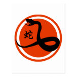 Year of The Snake Post Card