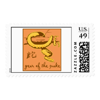 Year Of The Snake Postage