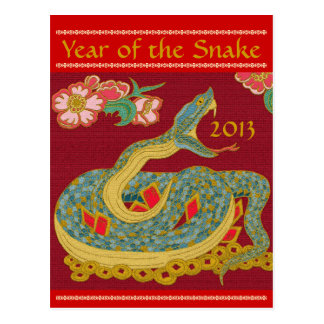 Year of the Snake Postcard