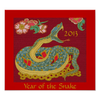 Year of the Snake Print