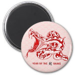 Year of the Snake (Red) 2 Inch Round Magnet