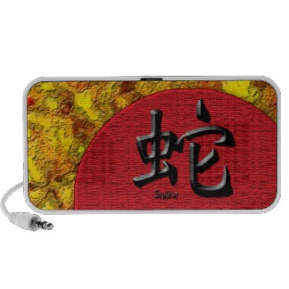 Year of the Snake : Red and Gold Laptop Speaker