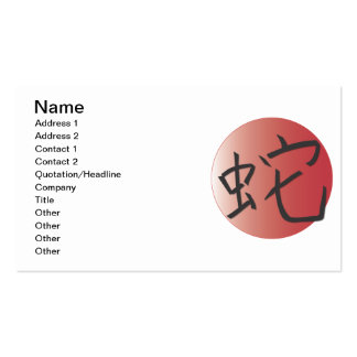 Year of the Snake Red Ball Business Card Template