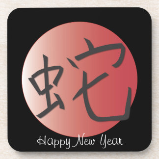 Year of the Snake Red Ball Coaster