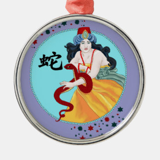 Year of the Snake Round Metal Christmas Ornament