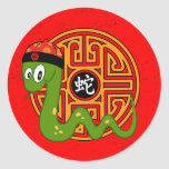 Year of the Snake Sticker