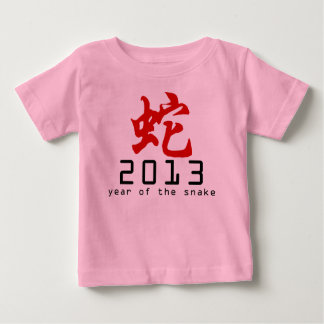 Year of The Snake Symbol 2013 Baby T-Shirt