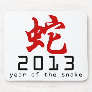 Year of The Snake Symbol 2013 Mouse Pad