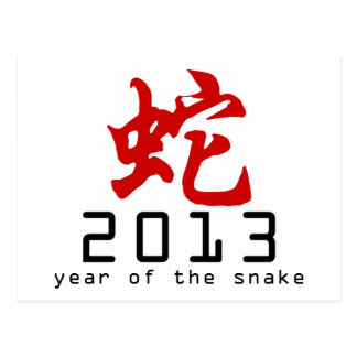 Year of The Snake Symbol 2013 Post Card