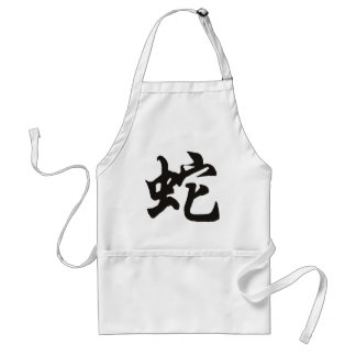 Year of The Snake Symbol Aprons