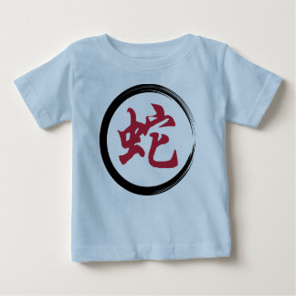 Year of The Snake Symbol Baby T-Shirt