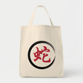 Year of The Snake Symbol Grocery Tote Bag