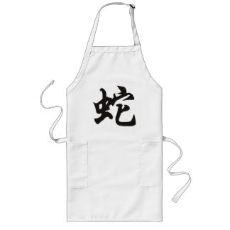 Year of The Snake Symbol Long Apron