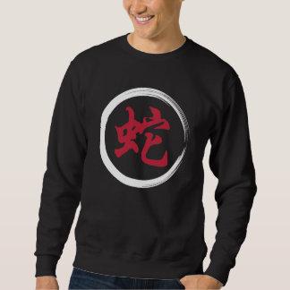 Year of The Snake Symbol Sweatshirt