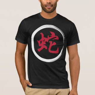 Year of The Snake Symbol T-Shirt