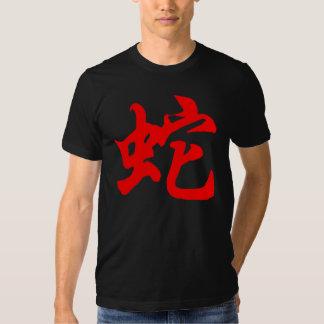 Year of The Snake Symbol Tee Shirt