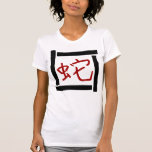 Year of The Snake T Shirt