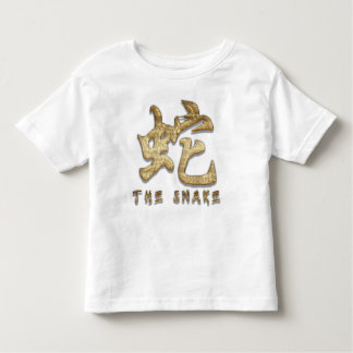 Year of The Snake Toddler T-shirt