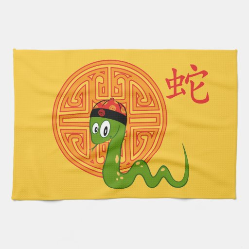 Year of the Snake Towels