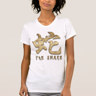 Year of The Snake T-shirts