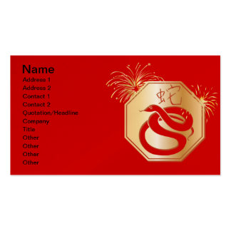 Year of the Snake With Fireworks Double-Sided Standard Business Cards (Pack Of 100)