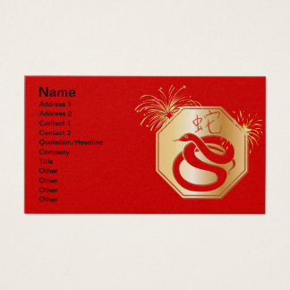 Year of the Snake With Fireworks Business Card