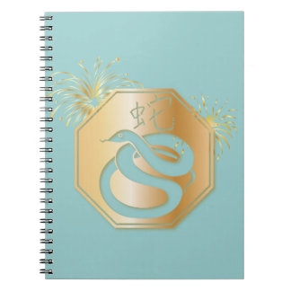 Year of the Snake With Fireworks Spiral Notebook