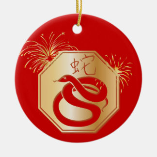 Year of the Snake With Fireworks Double-Sided Ceramic Round Christmas Ornament