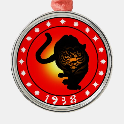 Year of the Tiger 1938 Metal Ornament