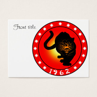 Year of the Tiger 1962 Business Card