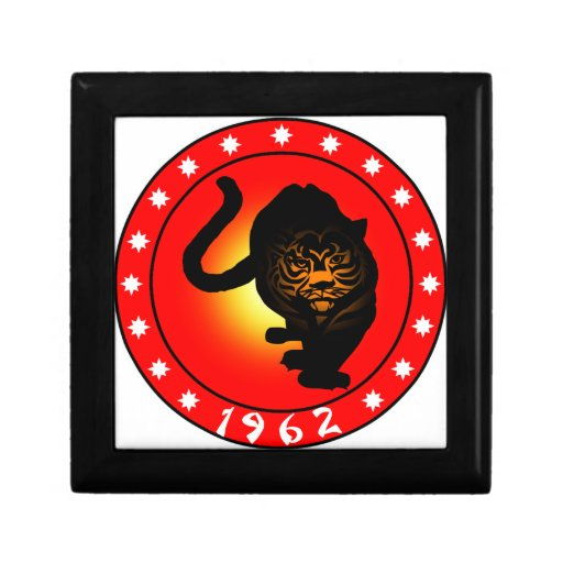 Year of the Tiger 1962 Jewelry Boxes