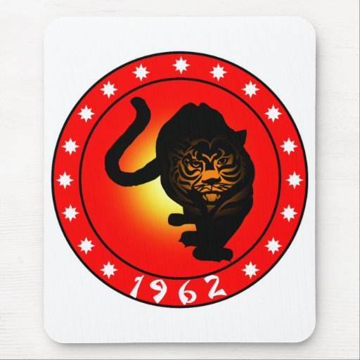 Year of the Tiger 1962 Mousepads