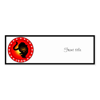 Year of the Tiger 1986 Double-Sided Mini Business Cards (Pack Of 20)