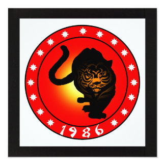 Year of the Tiger 1986 Personalized Announcement