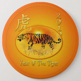 Year Of The Tiger 2010 Button