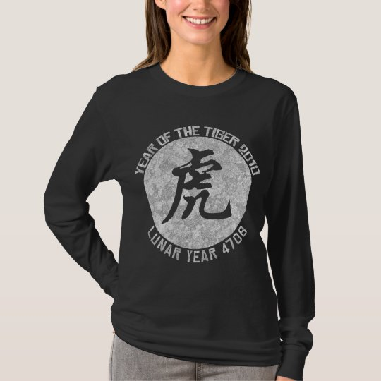 Year of The Tiger 2010 Lunar Year 4708 Black T-Shirt