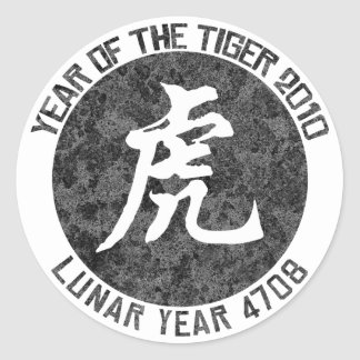 Year of The Tiger 2010 Lunar Year 4708 Classic Round Sticker