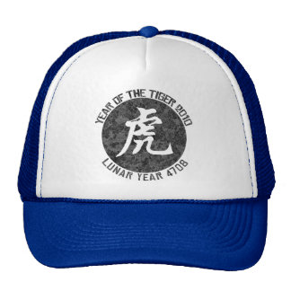 Year of The Tiger 2010 Lunar Year 4708 Trucker Hats