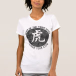 Year of The Tiger 2010 Lunar Year 4708 Tee Shirt