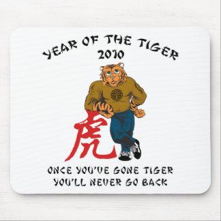 Year of The Tiger 2010 Men's Mouse Pad