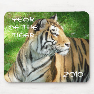 Year of the Tiger-2010 Mouse Pad