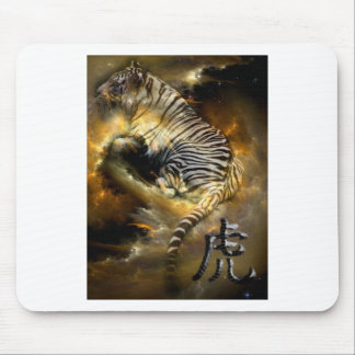 YEAR OF THE TIGER 2010 MOUSE PAD