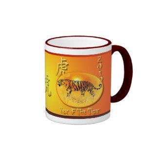Year Of The Tiger 2010 Mug