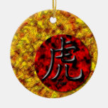 Year of the Tiger: 2010 Ornament