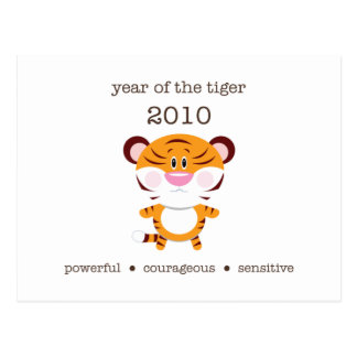 Year of the Tiger 2010 Postcard