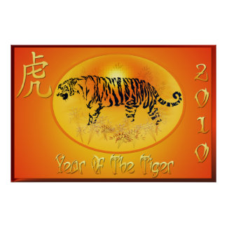Year Of The Tiger 2010 Print