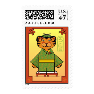 Year of the Tiger 2010 Stamp