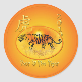 Year Of The Tiger 2010 Sticker