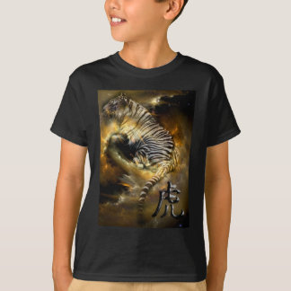 YEAR OF THE TIGER 2010 T-Shirt