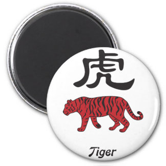 Year of the Tiger 2 Inch Round Magnet